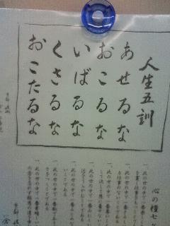 gokun
